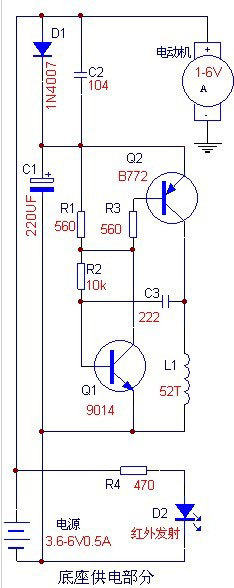 无线供电部分工作原理(该部分电路需要自己连接电路或在万能板上焊接